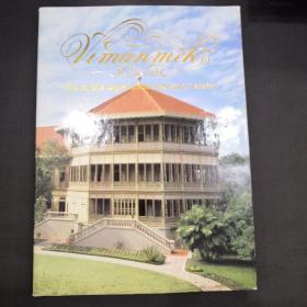 The World's largest golden teakwood mansion