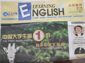 学英语报2006.10.17 大学周刊