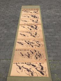 齐白石画虾卷