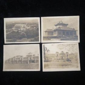 民国时期•国立武汉大学•原版照片•四张合售•尺寸:8x5.7厘米
