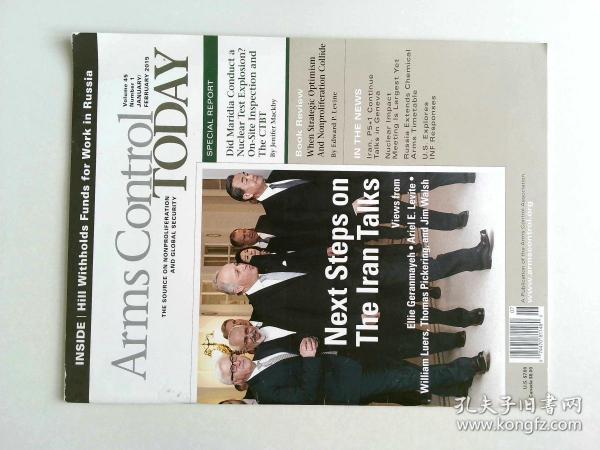 Arms Control Today (Journal) 2/2015 军备控制军事学术期刊杂志 外文原版期刊可做样板间道具摄影道具杂志