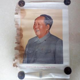 我们的伟大导师、伟大领袖毛主席万岁!万岁万万岁!