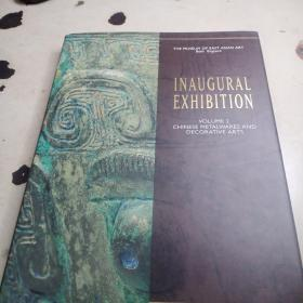 英国佩斯东亚博物馆藏中国古代艺术品 Inaugural Exhibition Catalog of the Museum of East Asian Art Volume Two 222