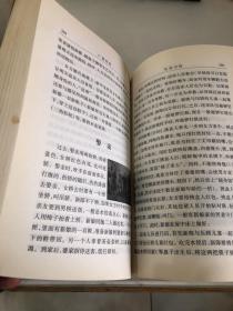 广饶民俗-广饶文史资料第二十三