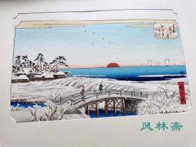 歌川广重《东都雪见八景-州前雪之朝》芸艸堂老雕版后摺 限定200 日本浮世绘之江户名所