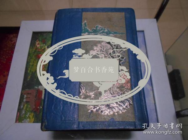 军人1964年-1970年学习笔记近一册(时代内容浓厚)。特殊之处:前后2页有毛主席放光芒水印。