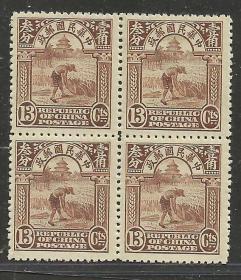 民国北京二版帆船邮票13分新方连 农获