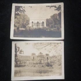 民国时期•武汉中山公园、国立武汉大学•原版照片•两张合售•尺寸:8x5.7厘米