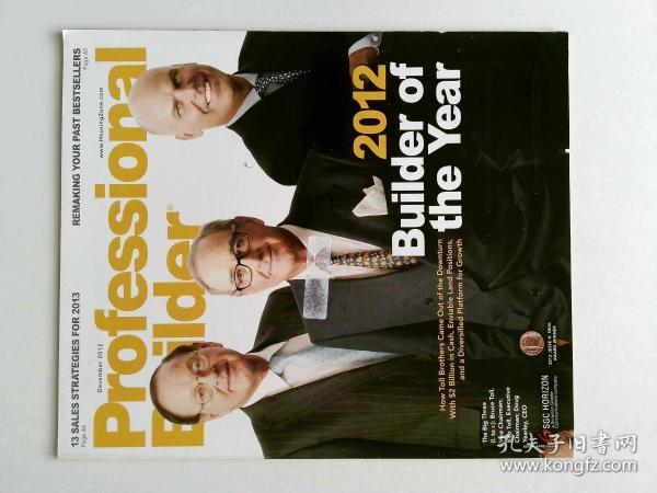 PROFESSIONAL BUILDER 2012/12 专业建造者杂志 职业建筑师 建筑设计