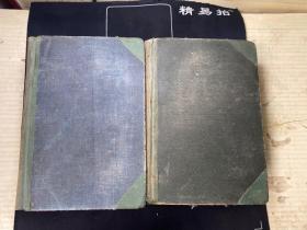 辞源 精装 上下册 民国四年初版民国九年版