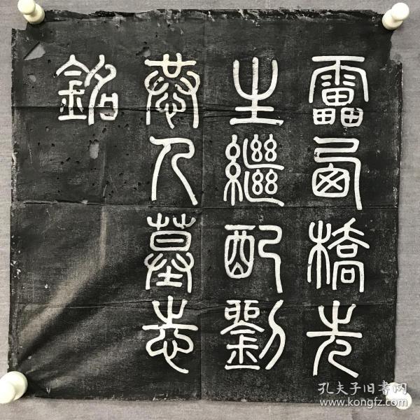雷西桥先生继配刘恭人墓志铭
