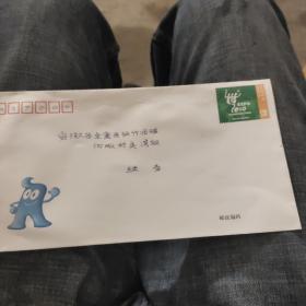 中国2010年上海世博会1.20实寄封票