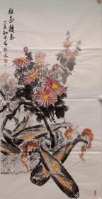 【来自作者本人】国家一级美术师,中国画家协会会员柳满手绘!堆金积玉
