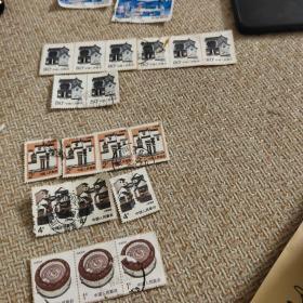 邮票 山西民居8枚