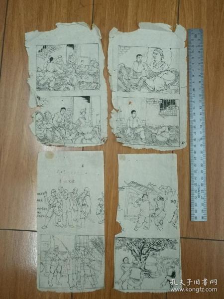 五十年代连环画原稿:抗日英雄