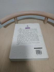 物权(上册):――以中国物权法的解释论为中心