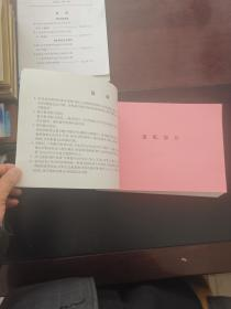 2019年邮政报刊图书收订目录