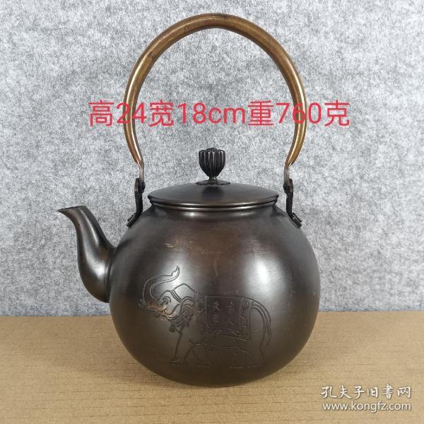 全铜养生水壶,纯手工打造,雕刻精美,全品完整,可以直接使用