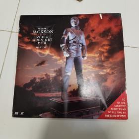 LD镭射光碟:迈克尔·杰克逊-历史 Michael Jackson Video Greatest Hits-HISTORY