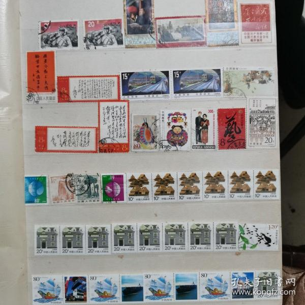 邮票收藏册