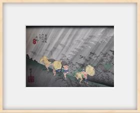 #浮世绘#歌川广重*《庄野白雨》*超大幅*纯手拓木版画 遗珠刊行会《特雕纯手摺木版画——传统名画十二样》之十二分之一幅,是限定摺印的,而且是巨大尺寸,是有收藏价值的