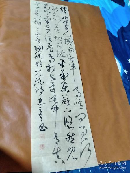 【1500】《甘肃兰州 王忠亮 书写宣纸书法条幅》钤印