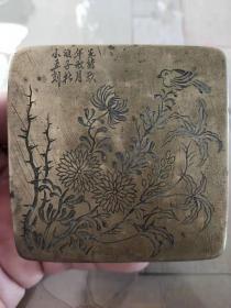 光绪花卉刻铜墨盒