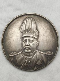 中华民国共和纪念币壹圆
