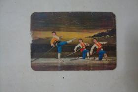 1977年    年历卡   竹排女工   江苏人民出版社