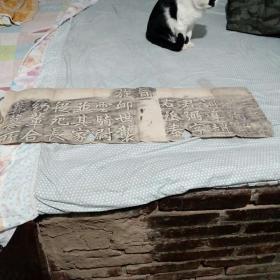 民国旧藏老拓片  折叠册(打开90×30cm,己残)