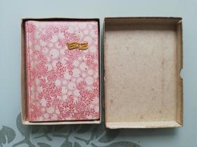 老日记本【布面精装带盒套,内含多幅插图】空白本