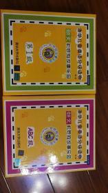 清华儿童英语分级读物:机灵狗故事乐园(第1级 第二版)