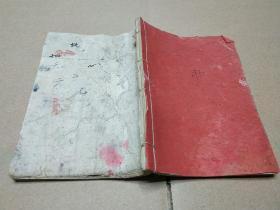 江西风水大师《天星垣局评定二十四龙》地理命理秘笈,精写小开本口袋书手抄本一册,内容丰富、书法精妙,玄妙无穷。