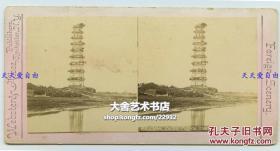 """清末民国时期立体照片----唯美的广东广州琶洲塔,极早期蛋白平底立体照片,大约1880年代附近,有保佑学子高中的""""独占鳌头""""之意"""