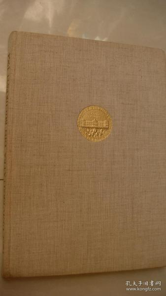 1864 Universitatea din București 1964  < 布加勒斯特大学>  罗马尼亚语原版图文册 布面精装大12开