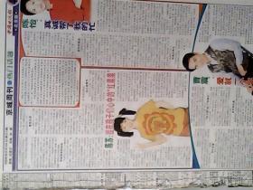 中国电视报 北京版  京城周刊 热门话题  养生健身    等副刊 不是整版,都是喜闻乐见的文摘,剪报,散页 大概80页  有发票,加6点税,一本 ,