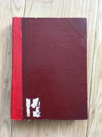 1909年 京师地志指南 32开精装一厚册全 多北京地图 照 片 珍贵