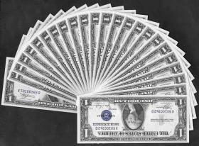 全新蓝色库印 1935年1美元纸币十连号纸币收藏