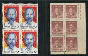 民国孙像及越南胡志明