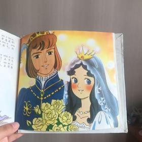 西游记白雪公主平田昭吾汉语拼音世界名著儿童童话大世界
