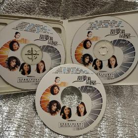 甜歌精品屋 精装3碟装CD(杨钰莹 韩宝仪 林玉英 高胜美 林翠萍 高胜美 邓丽君) 有货