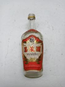80年代曹家玉液酒瓶(古井镇第二酒厂)
