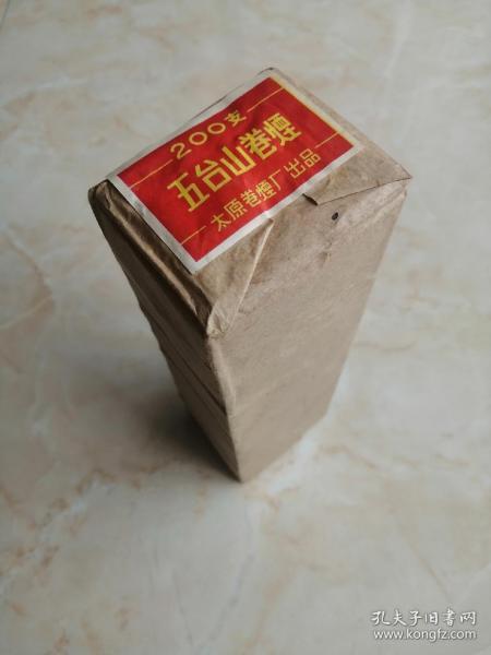 80年代山西地方香烟---原始包装--【五台山】牌---一条10盒装---虒人荣誉珍藏