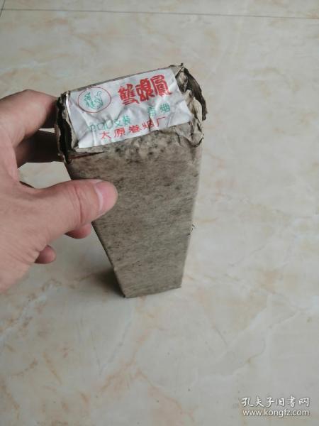 80年代山西地方香烟----原始包装---【双头风】牌---一条10盒装---虒人荣誉珍藏