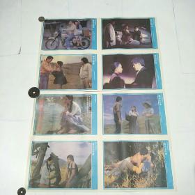 2开电影海报:我从山中来(2张一套全)香港新华影业公司出品 尺寸:76cm*53cm