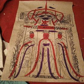 年画纸马:耿七公鱼之神