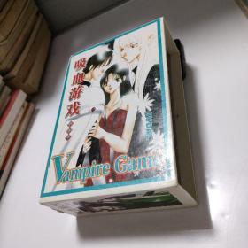 漫画书:吸血游戏(完结篇)   1--4 四册  全带原盒             【存放165层】