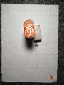 篆刻定制閑章。葫蘆押印摹古,吉語圖形印,大吉祥。