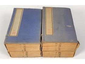 历代画史汇传  清・彭蕴璨 编   19.4×12.0cm    24册