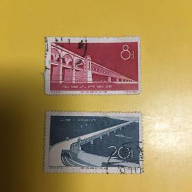 纪43武汉长江大桥